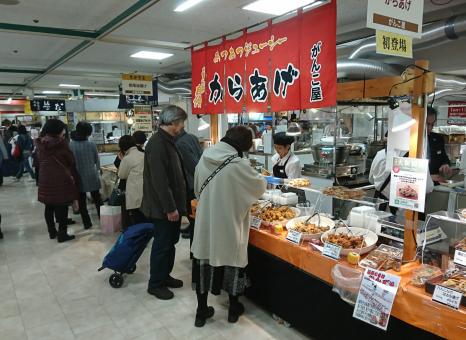 北九州 小倉 第6回 大新潟物産展」