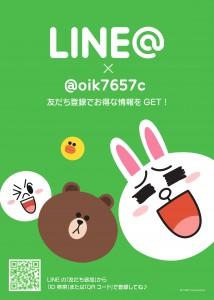 LINE0001.jpg