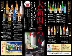 TOKIHA_01.jpg